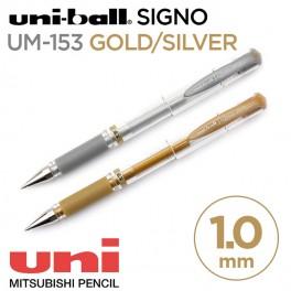 Στυλό Uni ball 153 gel χρυσό , ασημί